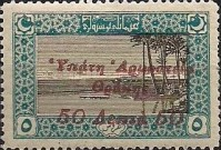 [Turkish Postage Stamps Surcharged in Red, Blue & Black, Typ E4]