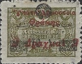 [Turkish Postage Stamps Surcharged in Red, Blue & Black, Typ E6]