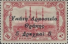 [Turkish Postage Stamps Surcharged in Red, Blue & Black, Typ E8]