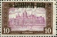 [Hungary Postage Stamps Overprinted - Reaper & Parliament, type C10]