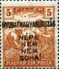 [Hungary Postage Stamps Handstamped Overprinted - Reaper & Parliament, type E]
