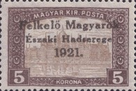 [Hungary Postage Stamps Overprinted - Reaper, Parliament & Madonna and Child, type F12]
