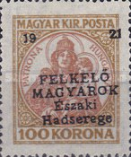 [Hungary Postage Stamps Overprinted - Reaper, Parliament & Madonna and Child, type F15]