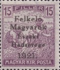 [Hungary Postage Stamps Overprinted - Reaper, Parliament & Madonna and Child, type F2]