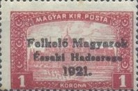 [Hungary Postage Stamps Overprinted - Reaper, Parliament & Madonna and Child, type F7]
