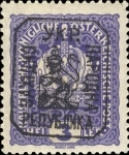 [Austrian Postage Stamps of 1916 & 1917 Handstamped - Lviv Issue, Typ A]