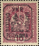[Austrian Postage Stamps of 1916 & 1917 Handstamped - Lviv Issue, Typ A2]