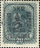 [Austrian Postage Stamps of 1916 & 1917 Handstamped - Lviv Issue, Typ A3]