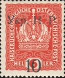 [Austrian Postage Stamps of 1916 & 1917 Overprinted