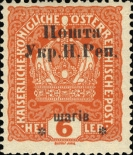 [Austrian Postage Stamps of 1916 Overprinted