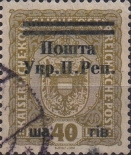 [Austrian Postage Stamps of 1916 Overprinted 2 Bars,