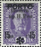 """[Austrian Postage Due Stamps Overprinted """"Пошта Укр. Н. Реп."""" & Surcharged, tyyppi F]"""