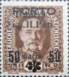 """[Austrian Postage Due Stamps Overprinted """"Пошта Укр. Н. Реп."""" & Surcharged, tyyppi F1]"""