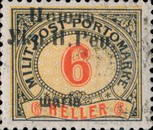 [Bosnia Herzegovina Postage Due Stamps of 1904 Overprinted