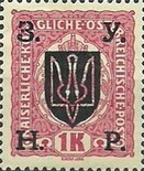 [Austrian Postage Stamps Overprinted