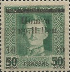 [Austro Hungary Military Post Stamps of 1917 Overprinted