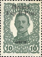 [Austro Hungary Military Post Stamps of 1918 Overprinted
