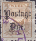 [As Previous - Different Perforation, type A14]