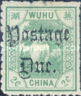 [Postage Stamps of 1896 Overprinted
