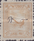 [As Previous - Different Perforation, type F14]