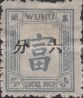 [As Previous - Different Perforation, type F17]