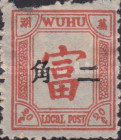 [As Previous - Different Perforation, type F20]