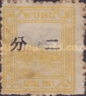 [Numbers 1-10 with Unchanged Value in Chinese, type F4]