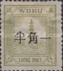 [Numbers 1-10 with Unchanged Value in Chinese, type F8]
