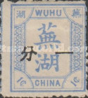 [Numbers 25-34  - Value in Chinese, type M2]