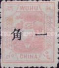 [Numbers 25-34  - Value in Chinese, type M6]