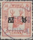 [Numbers 25-34  - Value in Chinese, type M9]