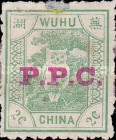 [As Previous - Overprinted in Red, type O3]
