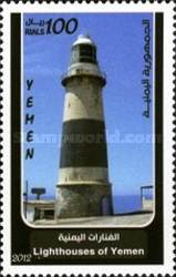[Lighthouses, type MF]