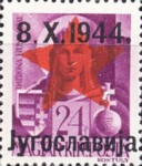 [Hungary Postage Stamps of 1943 Overprinted - Senta Issue, Typ A8]