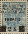 [Bosnia Herzegovina Postage Stamps & Postage Due Stamps Overprinted with Latin or Cyrillic Letters and Surcharged, Typ E]