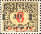 [Bosnia Herzegovina Postage Stamps & Postage Due Stamps Overprinted with Latin or Cyrillic Letters and Surcharged, Typ E7]