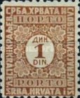 [Numeral Stamps, Typ J12]