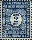 [Numeral Stamps, Typ J15]