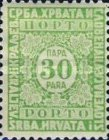 [Numeral Stamps, Typ J5]