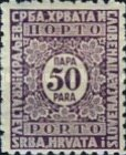 [Numeral Stamps, Typ J8]