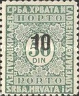 [Numeral Stamps Surcharged, type K2]