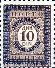 [Numeral Stamps Overprinted