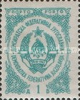 [Coat of Arms - Numerals in Color of Stamp, Typ P]