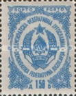 [Coat of Arms - Numerals in Color of Stamp, Typ P1]