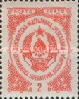 [Coat of Arms - Numerals in Color of Stamp, Typ P2]