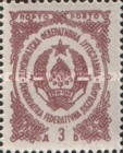 [Coat of Arms - Numerals in Color of Stamp, Typ P3]