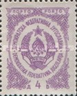 [Coat of Arms - Numerals in Color of Stamp, Typ P4]