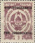 [Coat of Arms Stamps of 1945 Overprinted