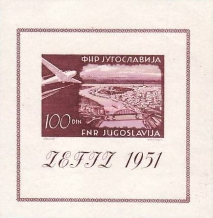 [The First National Stamp Exhibition, Zagreb, type ]