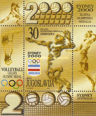 [Volleyball Golden Olympic Medal, type ]